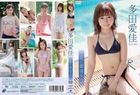 ENFD-5812 夏と愛佳と、、、多田愛佳