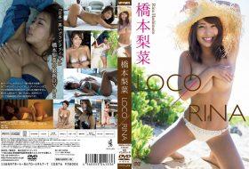[WBDV-0132] Rina Hashimoto 橋本梨菜 – LOCO×RINA
