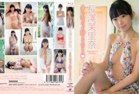 長澤茉里奈 まりな だって好きなんだもん
