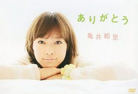 UFBW-1049 ありがとう 亀井絵里