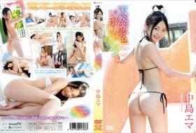 [JSSJ-086] 天然恋色レボリューション – 中島エマ Ema Nakajima