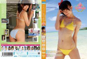 SMAC-044 加藤育実 1タス9タス3タス イクミン ミスアテナ 2012年 Vol.2