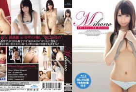 坂口みほの Mihono 黒髪×美少女×18歳