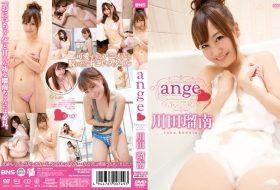 MMR-AQ010 ange 川田瑠南