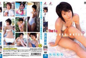 [LDG-1018] Kiyoura Natsumi 清浦夏実 – The 1st