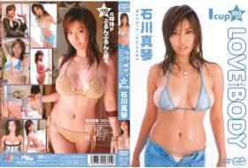 JCF-002 LOVE BODY 石川真琴
