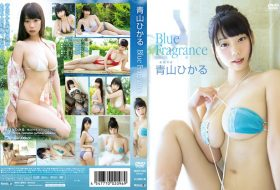 MIST-046 Blue Fragrance 青山ひかる