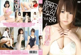 OHP-086 100%美少女 Vol.86 ももき希