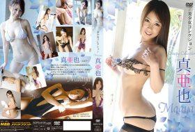 SOPD-9109 美少女コレクション 真亜也