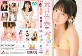 EICCB-087 Candy ガール 荒井佑奈