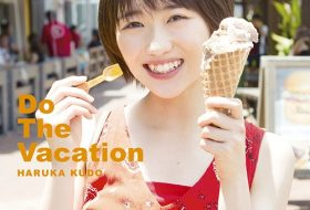 工藤遥 Do The Vacation Blu-ray
