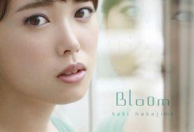 中島早貴 Bloom