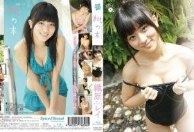 MMR-306 桃の木 VOL.2 織原レイ