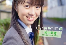 UFXW-2011 Greeting〜相川茉穂〜 相川茉穂