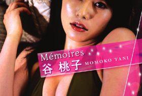 日テレジェニック2007 Memories 谷桃子