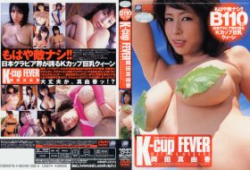 MMA-044 K-cup FEVER 岡田真由香