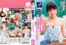 YURD-019 混浴気分vol.16 サユリ
