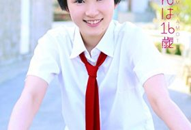 HKXN-50037 かりんは16歳 宮本佳林