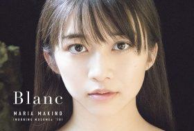 [EPXE-5128] Maria Makino 牧野真莉愛 – Blanc