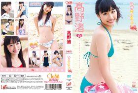 EICCB-089 なぎサンキュー 高野渚