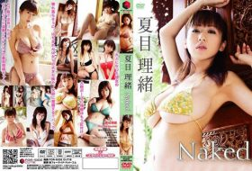 FDGD-0226 Naked 夏目理緒