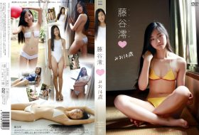 [SSE-9006] Mio Fujitani 藤谷澪 – みお14歳