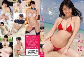 TSDS-42320 Flower Lei 石神澪