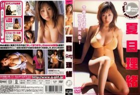 MGG-007 g-girl private+ 夏目理緒