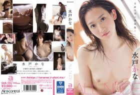 OAE-152 ALL NUDE 水戸かな