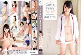 美咲まひろ Cutie Fairy