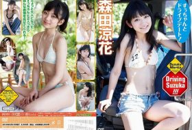TSDV-41278 Driving Suzuka!!! 森田涼花