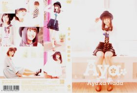 HKBN-50162 Aya 和田彩花