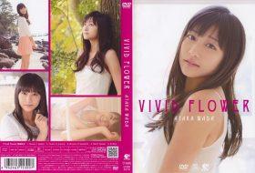 和田彩花 VIVID FLOWER