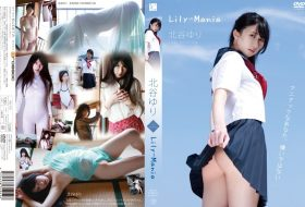 [KU-112] Yuri Kitatani 北谷ゆり – Lily-Mania