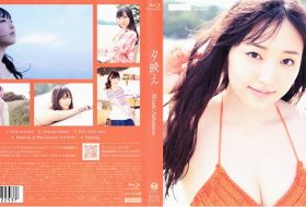 [EPXE-5076] Mizuki Fukumura 譜久村聖 – 夕映え Blu-ray
