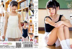 [IMBD-368] Misa Onodera 尾野寺みさ – ポワント 尾野寺みさ Blu-ray