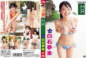 SBKD-0159 HR-日直 白石夢来