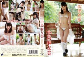ENFD-5586 純情気質 小島麻友美