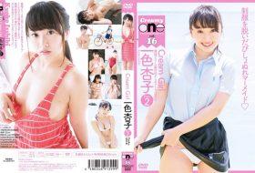 Cream Girl Part2 一色杏子