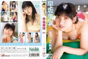 EICKB-038 オパールの純真 早坂美咲