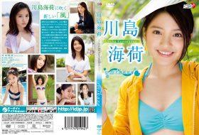 LPBR-1007「umikaze」川島海荷 Blu-ray