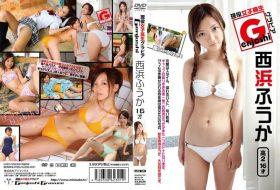 [IMBD-102] Fuuka Nishihama 西浜ふうか – 現役女子高生グラビア