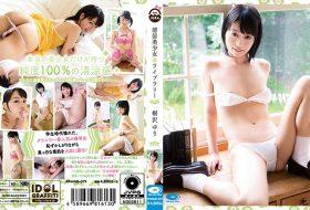 PPMNB-079 清涼美少女ライブラリー 桐沢ゆり