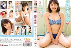 EICCB-093 きらりんガール 荒井佑奈