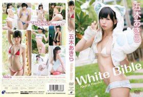 White Bible 五木あきら