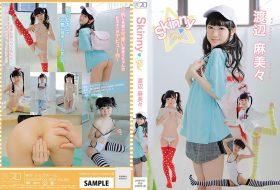 [SHIBP-027] Mamimi Watanabe 渡辺麻美々 – Skinny Girl