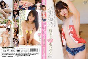 LCDV-40847 Sukiyo Senpai 好きよ センパイ 水沢柚乃