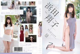 JNOB-022 surprise!! 浜田翔子