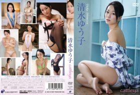 ENFD-5477 cattleya 清水ゆう子