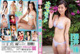 [LCDV-40423] Hitomi Sakai 酒井瞳 – 大好きやぁ~!